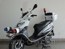 Qjiang QJ125J-9B scooter