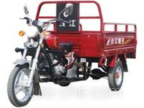 Qjiang QJ125ZH-B cargo moto three-wheeler