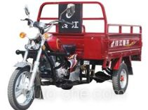 Qjiang QJ150ZH-D cargo moto three-wheeler