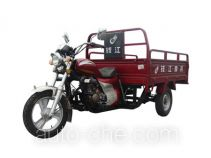 Qjiang QJ175ZH-C cargo moto three-wheeler