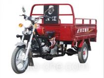 Qjiang QJ175ZH-D cargo moto three-wheeler