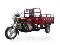 Qjiang QJ200ZH-A cargo moto three-wheeler