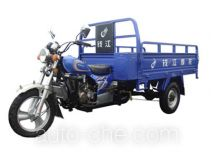 Qjiang QJ200ZH-B cargo moto three-wheeler