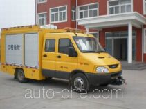 Jinma QJM5051XXH автомобиль технической помощи