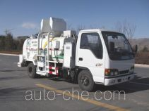 Jieshen QJS5050GCY food waste truck