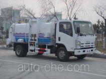 Jieshen QJS5100TCA food waste truck