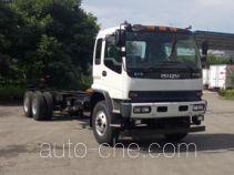 Isuzu QL1240DTFZY truck chassis