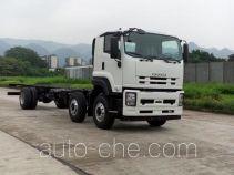 Isuzu QL1250AVCKY truck chassis