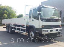 Isuzu QL1250WTFZ бортовой грузовик