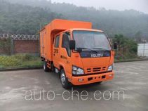Qingling Isuzu QL5040XGCA1HWJ engineering works vehicle
