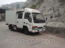 Isuzu QL5040XXY3EWR box van truck