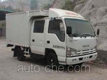 Isuzu QL5040XXY3EWR2 box van truck