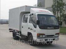 Isuzu QL5040XXY3FWR box van truck