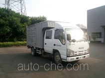 Isuzu QL5040XXYA6HW box van truck