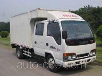 Isuzu QL5070XXY3HWR box van truck