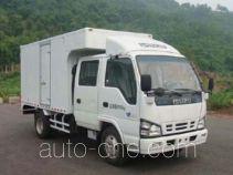 Isuzu QL5070XXYA1HW box van truck