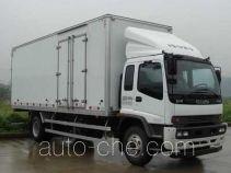 Qingling Isuzu QL5160XXY9NFR1J box van truck