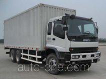 Isuzu QL5250XRPFZ van truck