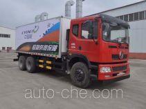 Qilin QLG5250TXN mobile heating accumulation/regeneration plant
