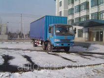 Qilong QLY5171XXY side curtain van truck