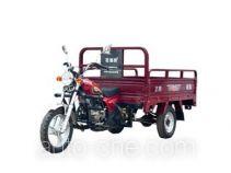 Qingqi QM150ZH-9C cargo moto three-wheeler