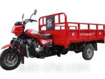 Qingqi QM200ZH-4C cargo moto three-wheeler