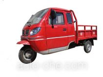Qingqi QM250ZH cab cargo moto three-wheeler