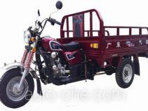 Qipai QP150ZH-2A грузовой мото трицикл