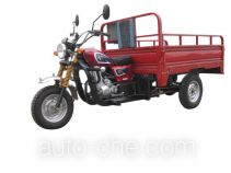 Qipai QP150ZH-2C грузовой мото трицикл