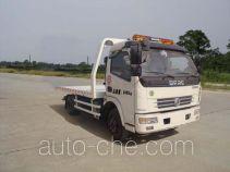 Jieli Qintai QT5085TQZE автоэвакуатор (эвакуатор)