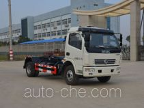 Jieli Qintai QT5110ZXX detachable body garbage truck