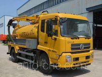 Jieli Qintai QT5120GXWD sewage suction truck