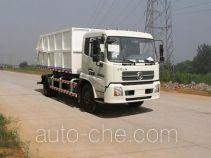 Jieli Qintai QT5160ZLJ dump garbage truck