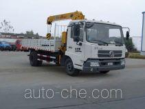 Jieli Qintai QT5127JSQTJ3 truck mounted loader crane
