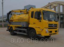 Jieli Qintai QT5128GXW sewage suction truck