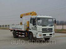 Jieli Qintai QT5140JSQDFL3 truck mounted loader crane