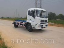 Jieli Qintai QT5165ZXXTJ detachable body garbage truck