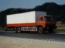 Jieli Qintai QT5200XXY box van truck