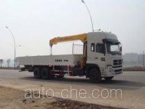 Jieli Qintai QT5250JSQA9 truck mounted loader crane