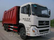 Jieli Qintai QT5250ZYST3 garbage compactor truck