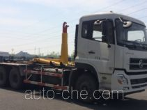Jieli Qintai QT5255ZXXTLE5 detachable body garbage truck
