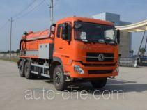 Jieli Qintai QT5257GXW sewage suction truck