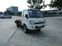 Saigeer QTH5033ZXX detachable body garbage truck
