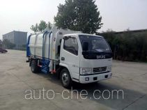 Saigeer QTH5079ZZZ self-loading garbage truck
