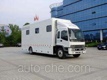 Qixing QX5161XYL medical vehicle