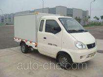 清源牌QY5020XXYBEVYL型纯电动厢式运输车