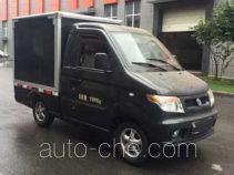 清源牌QY5022XXYBEVYL型纯电动厢式运输车