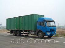 中实牌QY5203XXYP7K2L11T2型厢式运输车