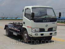 Dongfang Qiyun QYH5070ZXX5N detachable body garbage truck