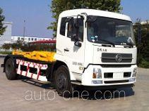Dongfang Qiyun QYH5160ZXX5N detachable body garbage truck
